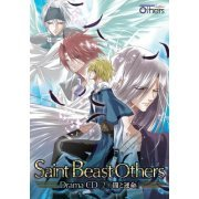 Saint Beast Others Drama CD Vol.2 (Japan)