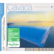 Cavaca -Catch the Various Catchy (Japan)