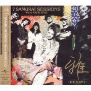 7 Samurai Sessions -We're Kavki Boiz- (Japan)