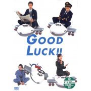 Good Luck!! DVD Box [New Package Edition] (Japan)