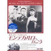 Audrey Hepburn In We Will All Go To Monte Carlo (Japan)