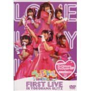 Lovely Idol First Live in Yokohama Blitz [Limited Edition] (Japan)