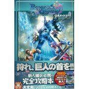 Final Fantasy XII: Revenant Wings Ultimania (Japan)