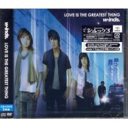 Love Is The Greatest Thing [CD+DVD] (Japan)