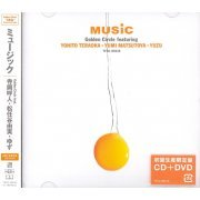 Music [CD+DVD Limited Edition] (Japan)