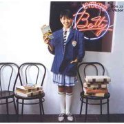 Betty +5 [Limited Edition] (Japan)
