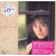 Liar +2 [Limited Edition] (Japan)