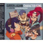 Tengen Toppa Gurren Lagann Character Song (Japan)