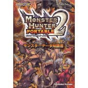 Monster Hunter Portable 2nd Monsters Guide (Japan)