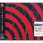 This Boowy Drastic [CD+DVD] (Japan)