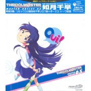 The Idol M@ster Master Artist 05 Chihaya Kisaragi (Japan)