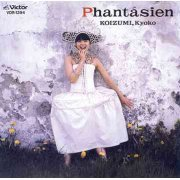 Phantasien +2 [Limited Edition] (Japan)