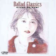 Ballad Classics +1 [Limited Edition] (Japan)