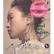 Read My Senses... [CD+DVD] (Hong Kong)