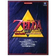 The Legend Of Zelda Best Of Collection - Sheet Music (Japan)
