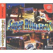Super Runabout: San Francisco Edition preowned (Japan)