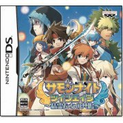 Summon Night Twin Age: Seireitachi no Kyoumei (Japan)