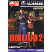 BioHazard 2  preowned (Japan)
