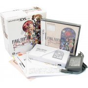 Final Fantasy: Crystal Chronicles - Ring of Fates -Gemini Edition- (w/ Nintendo DS Lite Console) (Japan)