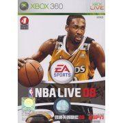 NBA Live 08 (Asia)