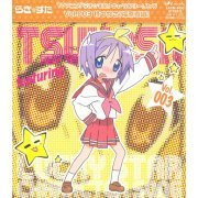 Lucky Star Character song Vol.003 Tukasa Hiragi (Japan)