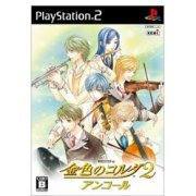 Kiniro no Corda 2 Anchor (Japan)