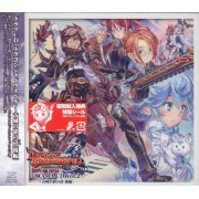 Drama CD Dragon Shadow Spell Vol.2 Kojo No Okami No Uta [Second Half] (Japan)