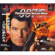 007: Tomorrow Never Dies  preowned (Japan)