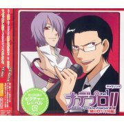 Nadepro! Charason? Series Vol.1 (Japan)