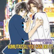 Bl Tantei Gaihen 2 Kimutatsu, You Can Do It! (Japan)