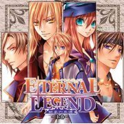 Eternal Legend - Keisho No Keifu Part 1 of 2 (Japan)