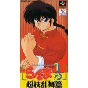 Ranma 1/2: Chougi Ranbu Hen (Japan)