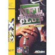 NFL Quarterback Club '95 preowned (Japan)