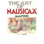 The Art of Nausicaa (Japan)