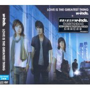 Love Is The Greatest Thing [CD+DVD] (Hong Kong)