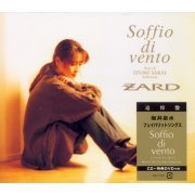 Soffio Di Vento - Best Of Izumi Sakai Selection [CD+DVD] (Japan)