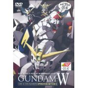 Mobile Suit Gundam W / Gundam Wing Odd & Even Numbers Operation Meteor 2 (Japan)