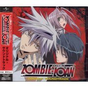 Anime Zombie-Loan Original Soundtrack (Japan)