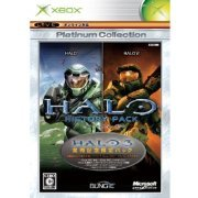 Halo History Pack (Platinum Collection) (Japan)