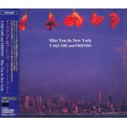 Miss You In New York (Japan)