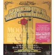 Dance Hall Album Meets The Reggae - Passing Point (Japan)