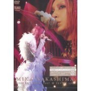 Mika Nakashima Concert Tour 2007 Yes My Joy (Japan)