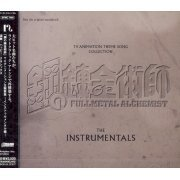 Fullmetal Alchemist Theme Songs The Instrumentals (Japan)