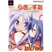 Lucky * Star [DX Pack] (Japan)