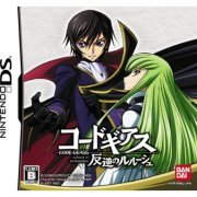 Code Geass: Hangyaku no Lelouch (Japan)