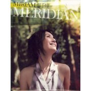 Meridian [CD+DVD] (Hong Kong)