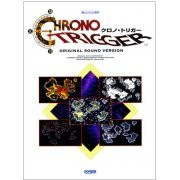 Chrono Trigger Original Sound Version Piano Sheet Music (Japan)