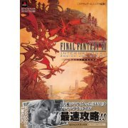 Final Fantasy XII International Zodiac Job System Masterbook (Japan)