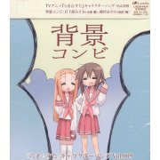 Lucky Star Character song Vol.009 (Japan)