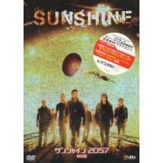 Sunshine Special Edition (Japan)